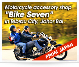 "Motorcycle accessory shop ""Bike Seven"" in Tebrau City, Johor Bal. From Japan"